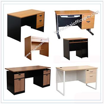 1. โต๊ะทำงาน/โต๊ะคอมพิวเตอร์