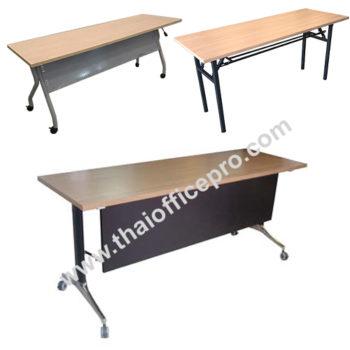 9. โต๊ะพับเอนกประสงค์/โต๊ะสัมมนา